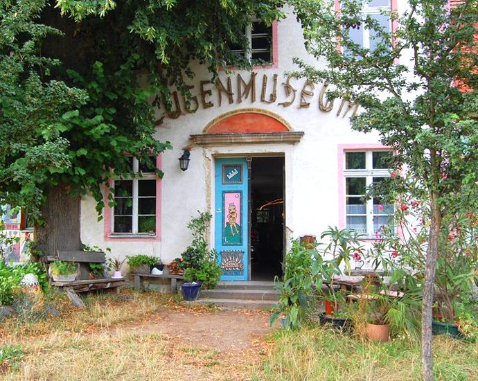 Музей лжи Германия