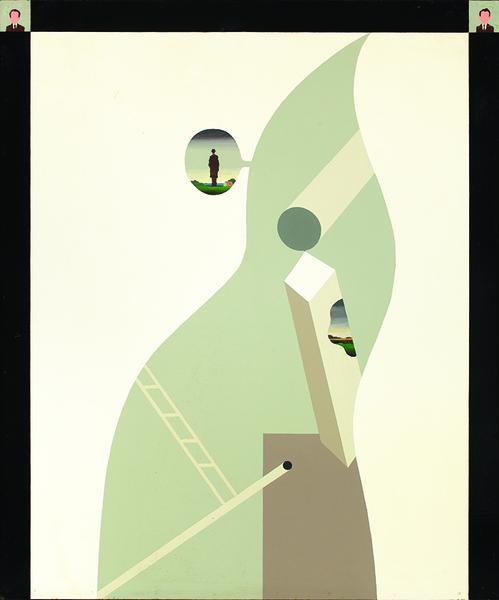 В «Гараже» открывается выставка Виктора Пивоварова | галерея [1] фото [4]