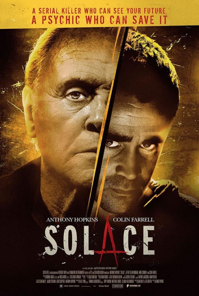 «Утешение» (Solace)