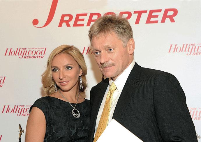 Татьяна Навка и Дмитрий Песков поженились