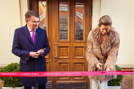 Открытие нового офиса аукционного дома Christie's в Москве | галерея [1] фото [1]