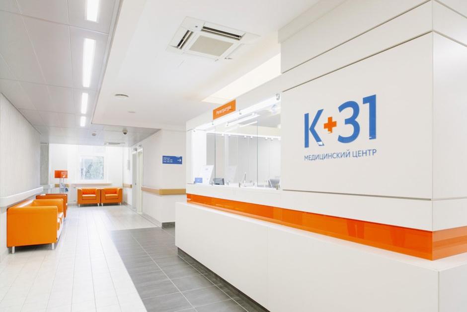 Вакуумно-роликовый массаж Starvac SP и душ Шарко Место в клинике «К+31»