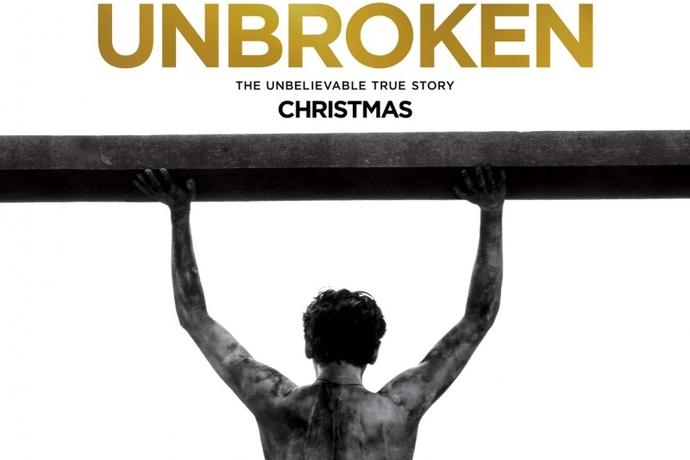 «Несломленный» (Unbroken)