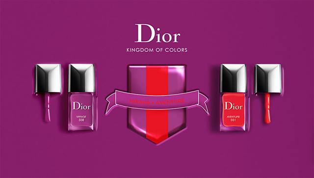 Косметика Christian Dior