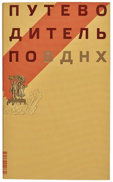10 главных архитектурных событий России 2014 года | галерея [4] фото [3]