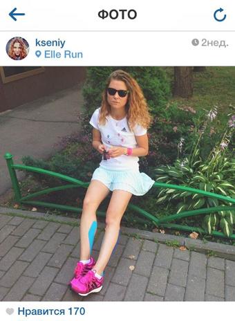 ELLE RUN LOOK в Instagram фото 3