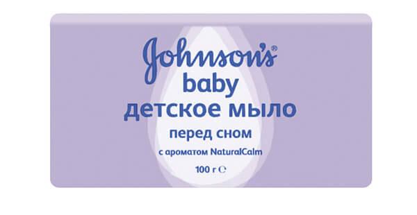 Детское мыло «Перед сном» от Johnson's®Baby