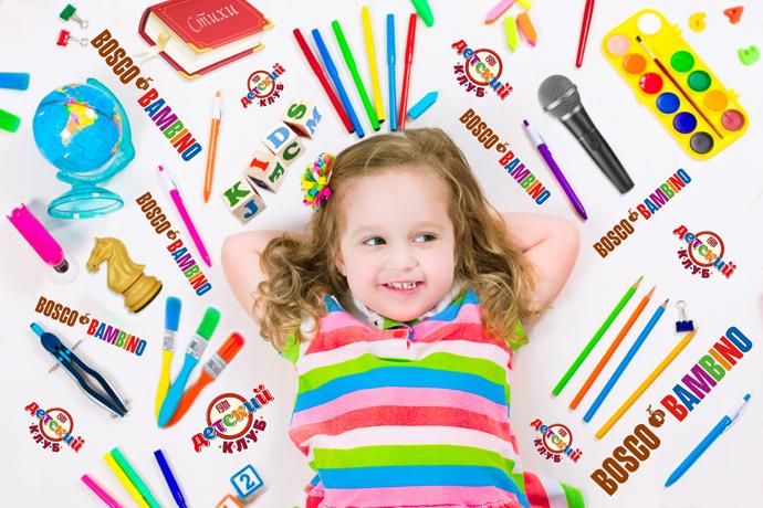 Bosco приглашает в Детский Клуб в ГУМе