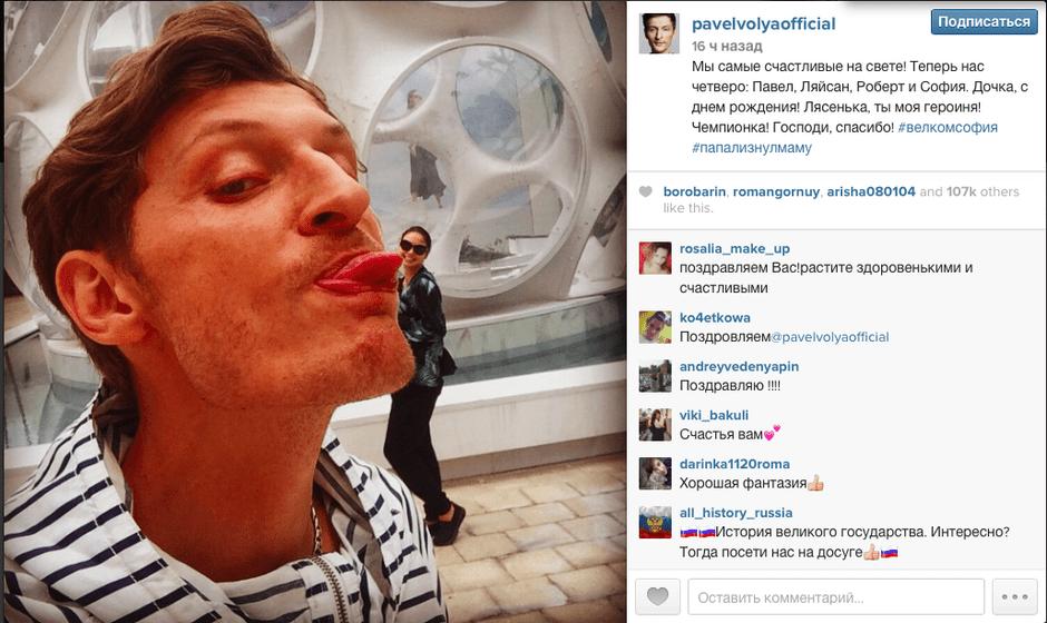 Instagram Павла Воли