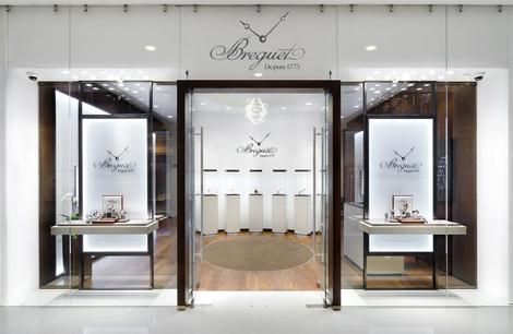 Часовой дом Breguet открывает бутик в Галереях «Времена Года» | галерея [1] фото [6]