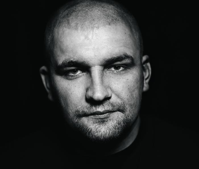 Баста Василий Вакуленко