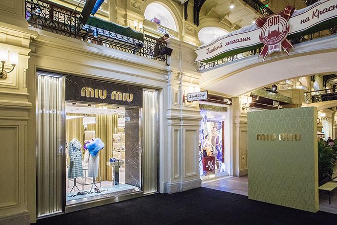 Звезды на открытии бутика Miu Miu в ГУМе