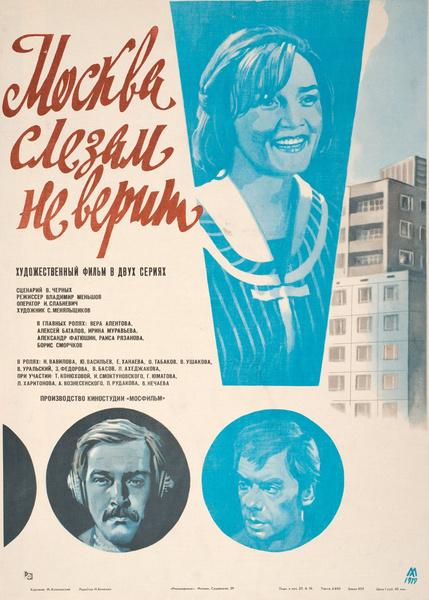 Российские фильмы, получившие «Оскар» | галерея [4] фото [5]