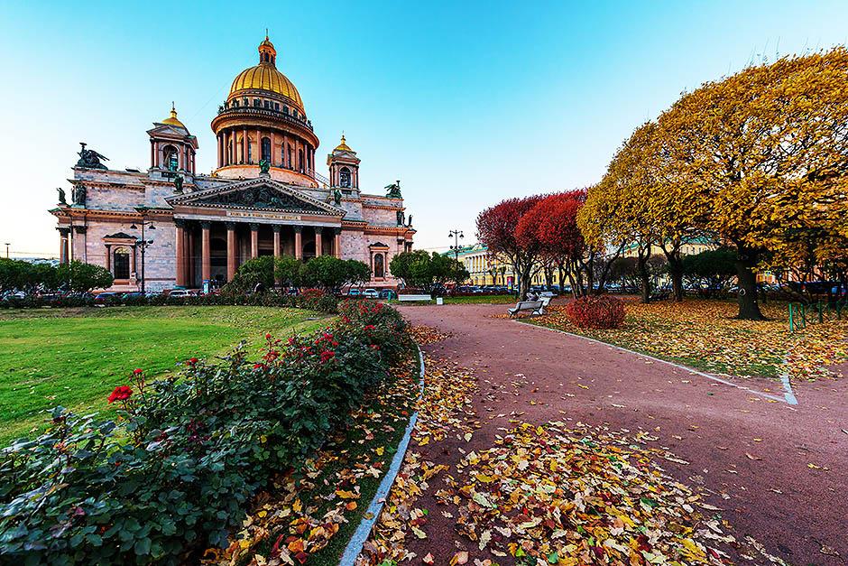 осень в разных городах России