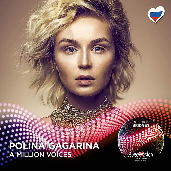 A Million Voices — Полина Гагарина