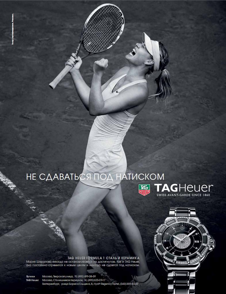 Женские часы от TAG Heuer