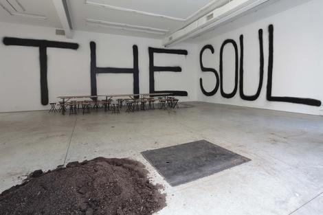 Открывается новое здание музея «Гараж» | галерея [1] фото [5]