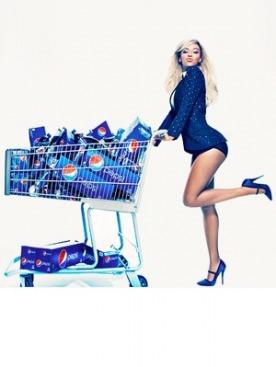 Beyoncé для Pepsi