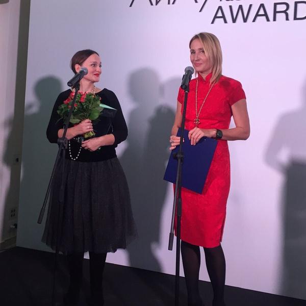 Журнал ELLE получил премию в области моды «Ли-Лу Fashion Awards» | галерея [1] фото [1]