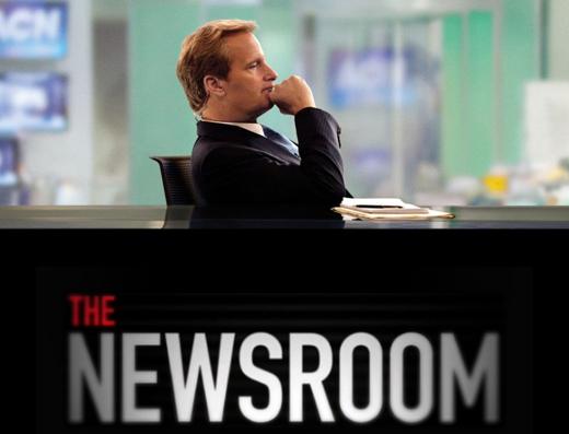 Служба новостей