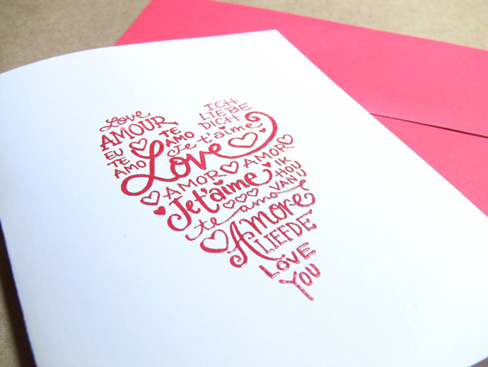 Я хочу сделать открытку