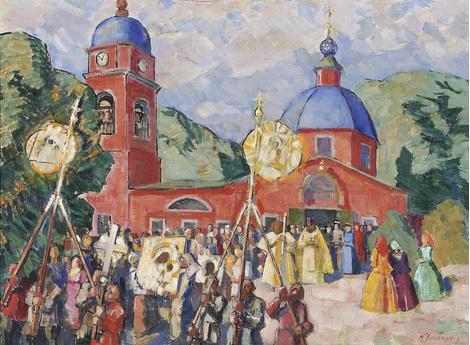 В Новом Манеже открывается выставка из собирания Галереи «АБА» | галерея [1] фото [1]