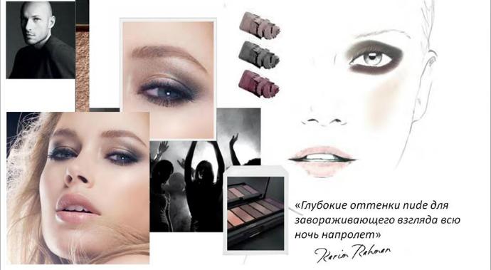 5 вариант макияжа