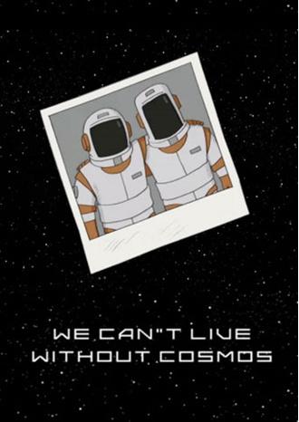 «Мы не можем жить без космоса»