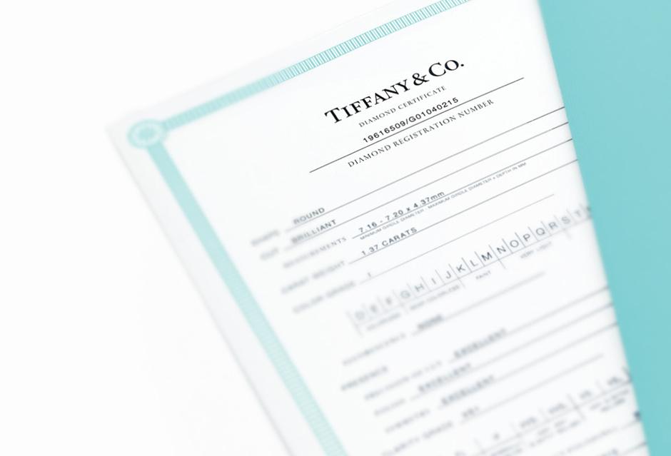 Сертификат Tiffany & Co.