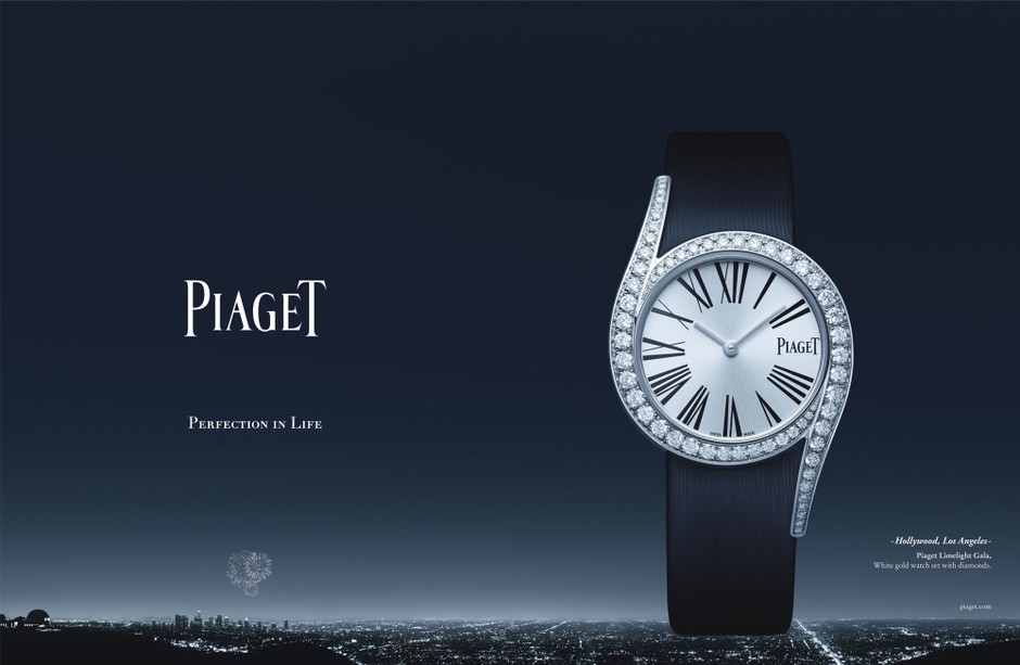 Изделия Piaget