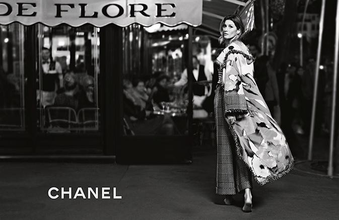 Одежда от Chanel