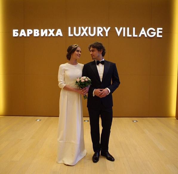 Мария Виноградова и Иван Васильев