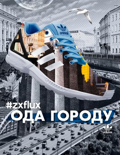 Арт-проект adidas Originals «Ода городу»
