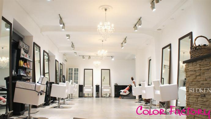 """Процедура для волос """"Лиамит"""" в салоне Color Factory"""