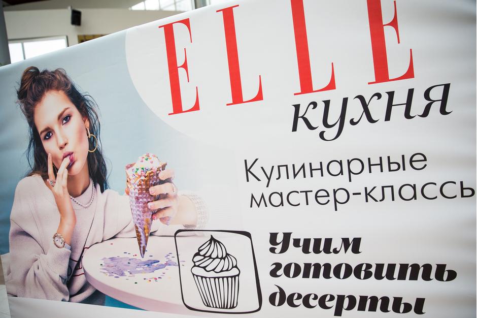 ELLE кухня в МЕГЕ Теплый Стан