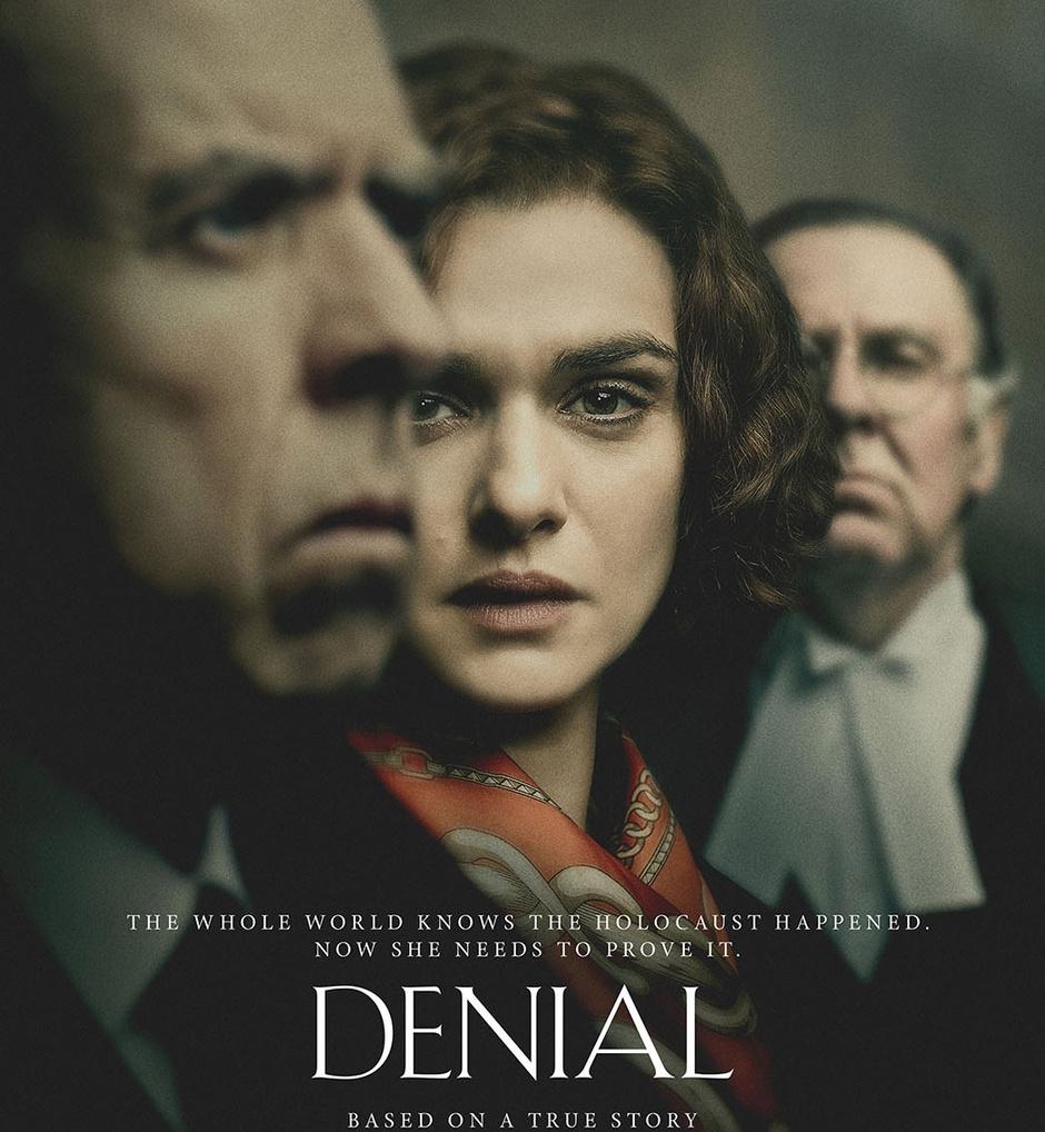 «Отрицание», (Denial)