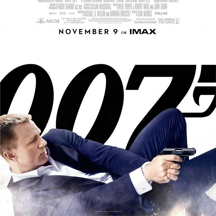 №2 «007: Координаты «Скайфолл»