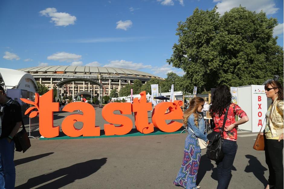 Гастрономический фестиваль Taste of Moscow прошел при поддержке компании Electrolux