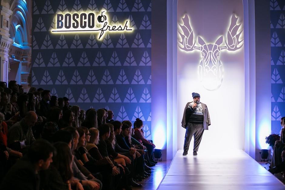 В ГУМе прошел показ новой коллекции BOSCOFresh