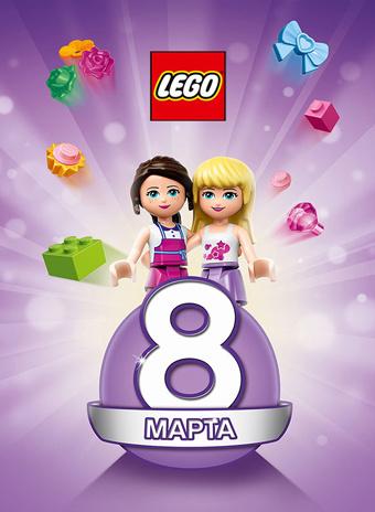 Детский праздник весны с LEGO