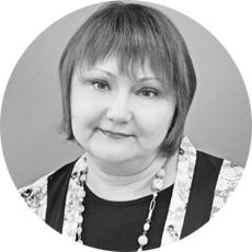 Людмила Толкачева