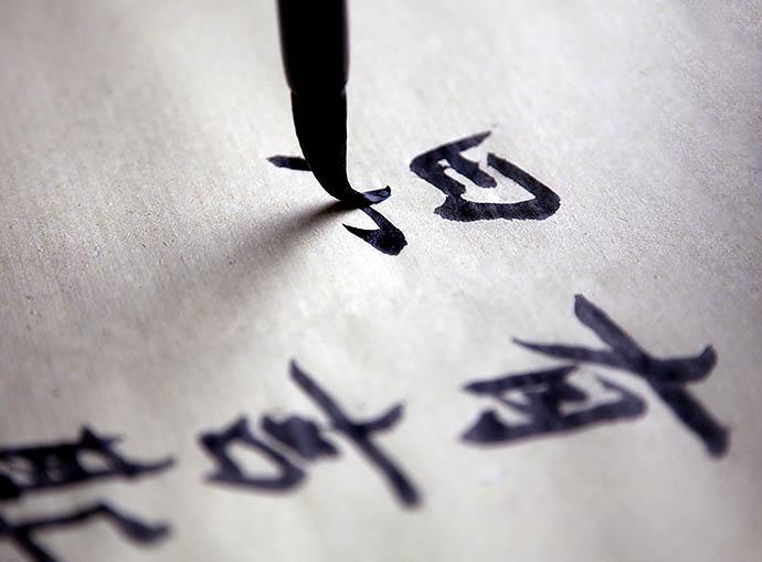 10 слов на китайском языке, который может выучить каждый