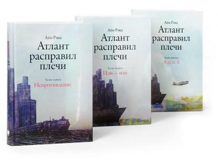 лучшие книги 2014