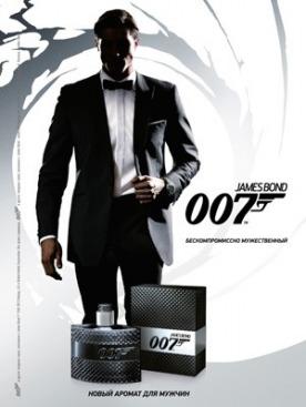 Аромат для мужчин James Bond 007