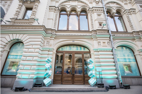 tiffany & co в гуме