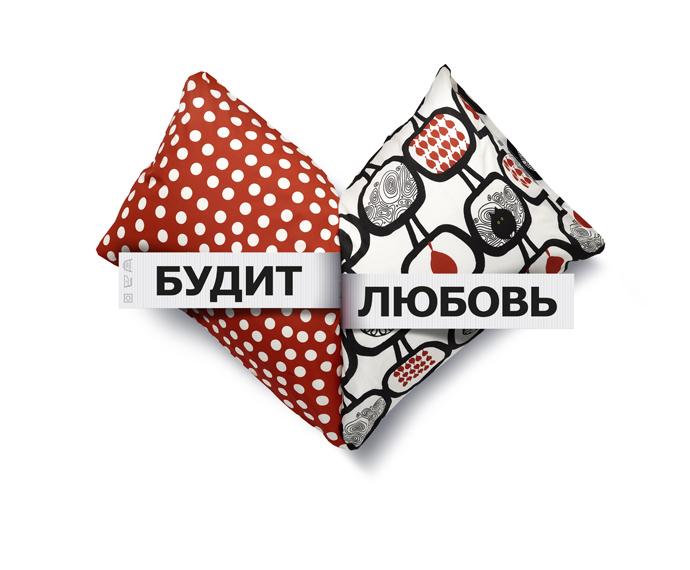 Moscow Design Week, Московская неделя дизайна, IKEA, ИКЕА