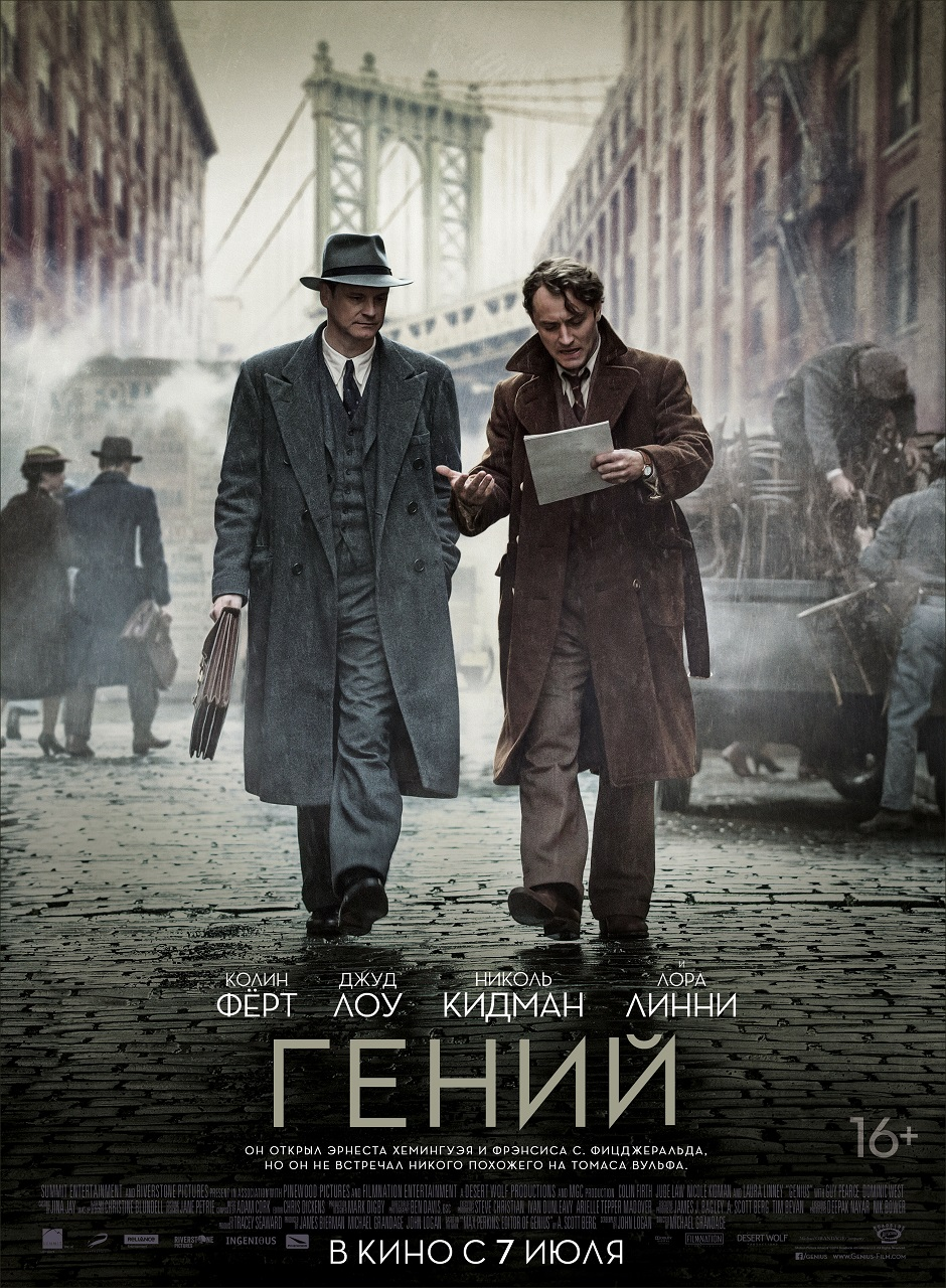 лучшие фильмы 2016 которые уже можно посмотреть