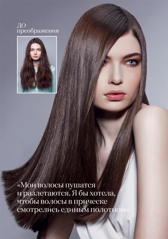 Укладка для тонких длинных волос. Линия NIOXIN 3D