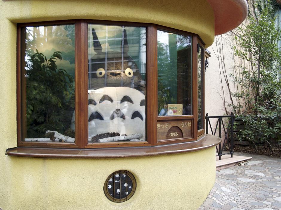 Музей «Студии Гибли»