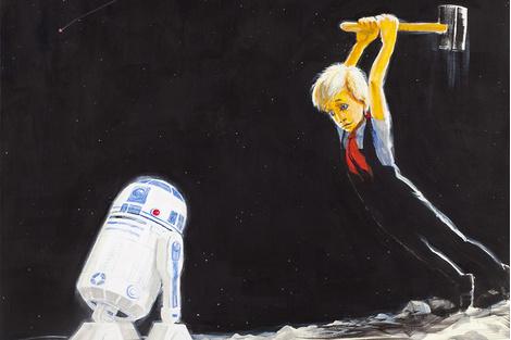 «Все по 100»: аукцион современного искусства от Vladey | галерея [1] фото [14]